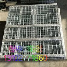 北京金属网格板#北京镀锌网格板#北京网格板用处