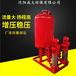 稳压隔膜气压罐消防气压罐立式隔膜气压罐SQL6000.6膨胀罐
