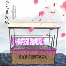 家用腐竹油皮生产线酒店手工豆皮机不锈钢材质免费培训
