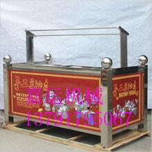 小型创业设备酒店豆油皮机不锈钢材质家用腐竹生产线