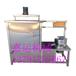 全自动花生豆腐机小型豆制品机械设备商用豆腐机厂家直销