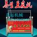 蒸汽加热手工豆皮机酒店使用腐竹油皮机厂家热销小型腐竹机
