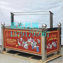 多功能腐竹油皮机酒店使用腐竹油皮机厂家饭店鲜豆皮