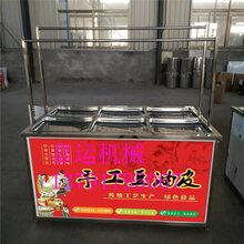 热销蒸汽式加热腐竹油皮机原生态手工豆皮机豆制品机械设备