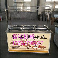 多功能腐竹油皮机现货销售电加热腐竹机豆制品机械设备