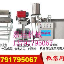 全自动仿手工豆腐皮机厂家东北干豆腐机生产线豆制品机械设备