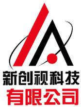 贵州监控安装毕节监控安装广播系统各行业收银软件