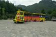 赣州广场大型游乐设备新型无轨观光小火车生产厂家
