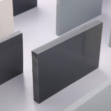 供应力达PVC板耐酸碱PVC板材聚氯乙烯板