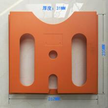 机柜文件袋A4电控箱文件盒进口塑料自粘式文件夹PSD-04图片
