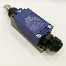电器限位行程开关微动开关PTZ-8112防水滚轮式带防水电缆头图片