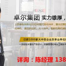 珠海密集架厂家江门阳江茂名湛江密集架大型厂家图片