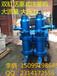 新疆HJB-6双缸活塞式注浆泵双缸活塞泵厂家直销喷浆机及配件