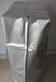 铝箔防锈膜,铝箔防锈袋,成都铝箔防锈膜,成都铝箔防锈袋,成都防锈膜,成都防锈袋