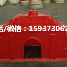 仔母猪复合保温箱小猪取暖箱