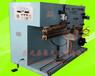 集天jtjdsb螺旋管设备剪板机设备缝焊机设备