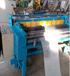 集天弯头机设备螺旋管设备缝焊机设备