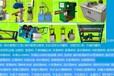 集天滄州老品牌剪板機設備縫焊機設備制桶設備