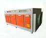 厂家直销沧州环保设备其源盛光氧催化废气净化器可定制可自选
