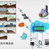 地質災害在線監測系統(工程資質施工并定制產品)