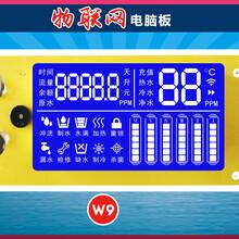 净水器电脑板安装说明共享物联网纯水机控制板w9