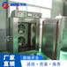 廠家直銷冷藏保鮮設備液氮食品速凍機速凍柜
