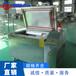 原廠供應液氮速凍機冷藏保鮮設備鮮蝦魚片速凍柜