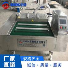 食品包装机械厂家真空包装机包装生产线图片