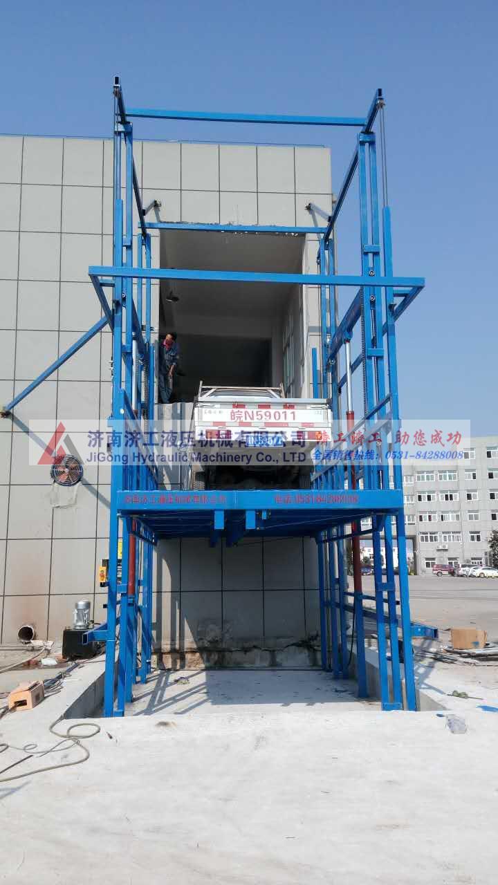 防爆液压货梯小型液压货梯厂房货梯选择济南济工图片