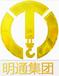 深圳设备吊装/整厂搬迁/设备包装/特种物流