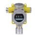 宁夏固定气体探测器报警器天然气探测器煤矿化工电厂专用现货