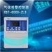 供应固定式气体探测器控制器二氧化碳探测器现货低价