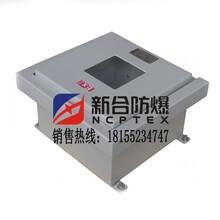 国家强制要求厂家生产IP65防爆配电箱国家认可全新出售