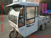 吉达电动三轮车车棚厂现货直销三轮车遮阳棚汽油三轮前驾驶室铁皮棚