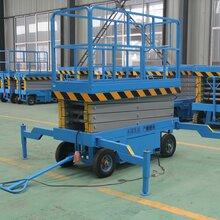 廠家直銷SJY0.5-6移動式升降平臺四輪移動剪叉式升降機高空升降作業平臺