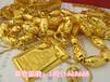 珠海回收抵押黄金,粤宏点点当专业黄金回收价格高