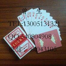 专业订制310克德国进口黑芯扑克牌图片