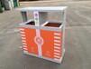 公共环卫设施垃圾桶花箱座椅