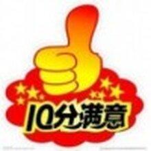 欢迎进入南昌迅达热水器网站(不点火)各点%售后服电话