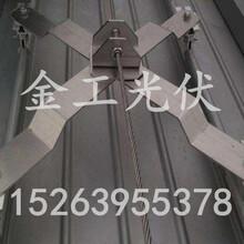 金属屋顶配件安装系统全套铝合金厂家批发