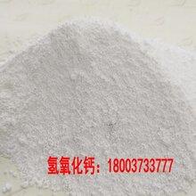 鹤壁熟石灰粉氢氧化钙欢迎考查图片