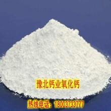 商丘熟石灰粉氫氧化鈣歡迎試用圖片