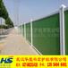 襄阳活动围栏、铁皮围栏、彩钢围栏厂家电话