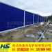 襄阳工程围栏、PVC施工围栏、市政围栏报价