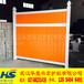 襄阳挡板、工程挡板、工地用围挡板报价单