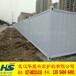 襄阳围封、栅栏、板系围栏施工规范