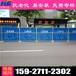 荆州铁皮围栏彩钢围栏成本价