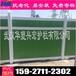 孝感工地围栏PVC围栏低价促销