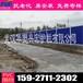 黄冈PVC围栏施工围栏供货