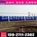 黄冈工地围栏PVC围栏方案